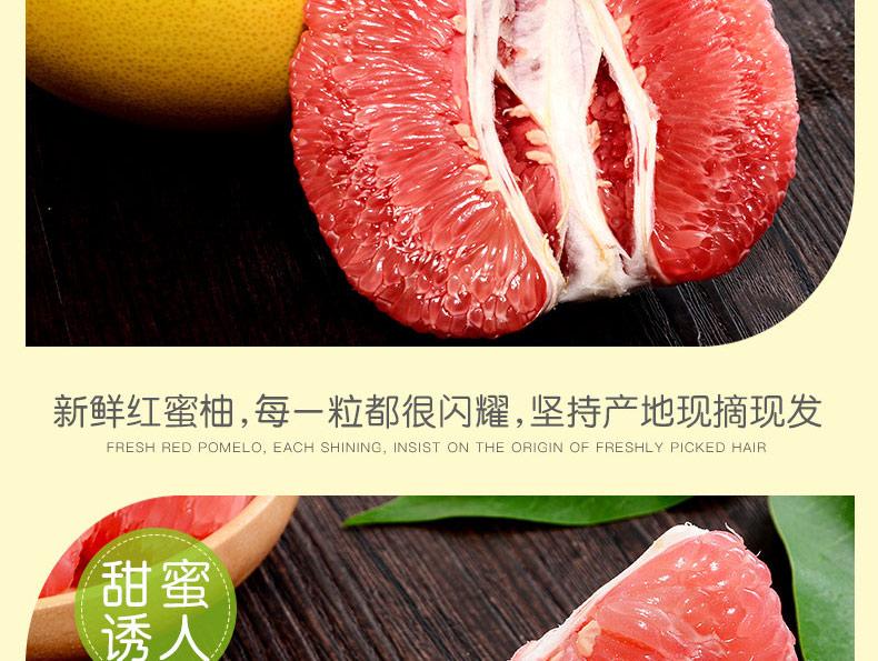 吃柚子上火吗?柚子的功效与禁忌差别如此大!