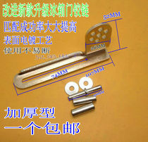 Refrigerator door hinge Door shaft hinge Door hook Universal universal refrigerator upper middle lower door hinge accessories