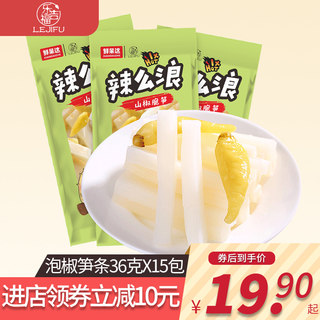 Lejifu spicy, alert bamboo shoots 36 g x15 bag small packaging snack 540g net red meal