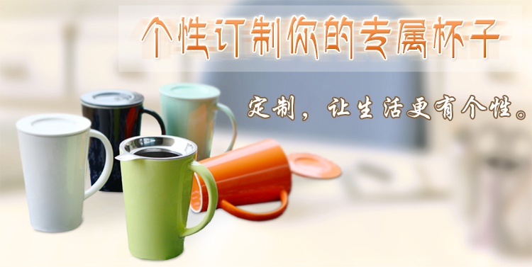 Contracted ceramic cups of tea every flower cups office mark cup water cups with cover the custom logo