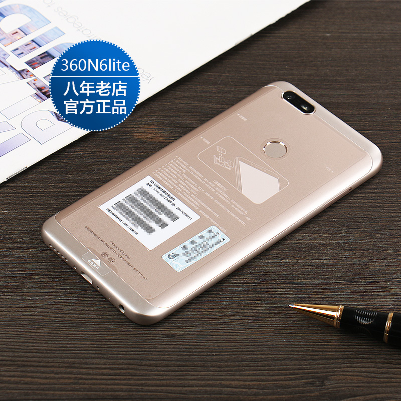 【 только 788 юань официальная качественная продукция 】360 N6 Lite вся сеть через 4г смартфон машинально 360n6lite черный
