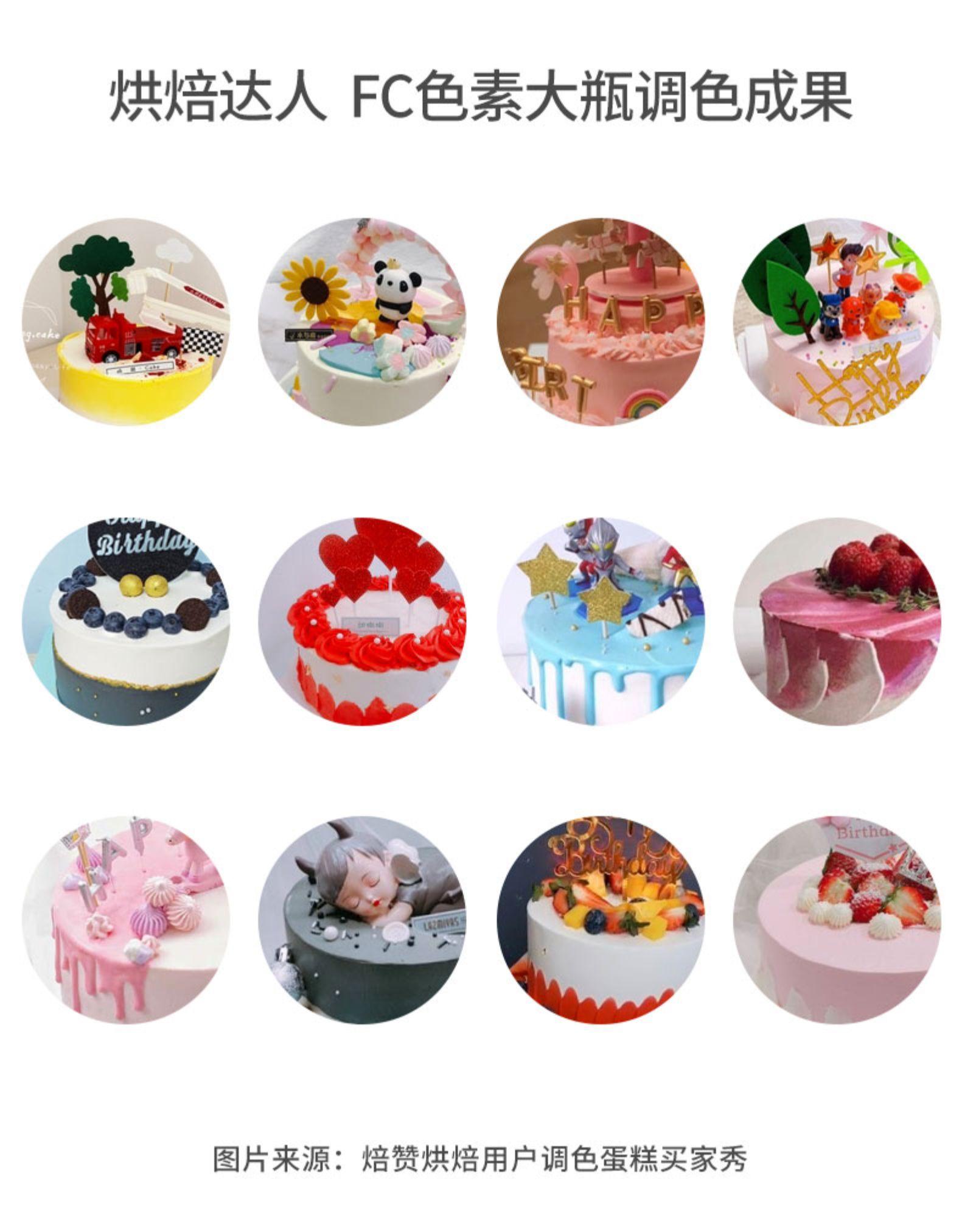 色素进口可食用烘焙食品级红色蛋糕奶油裱花超级大红色黑色天然详细照片