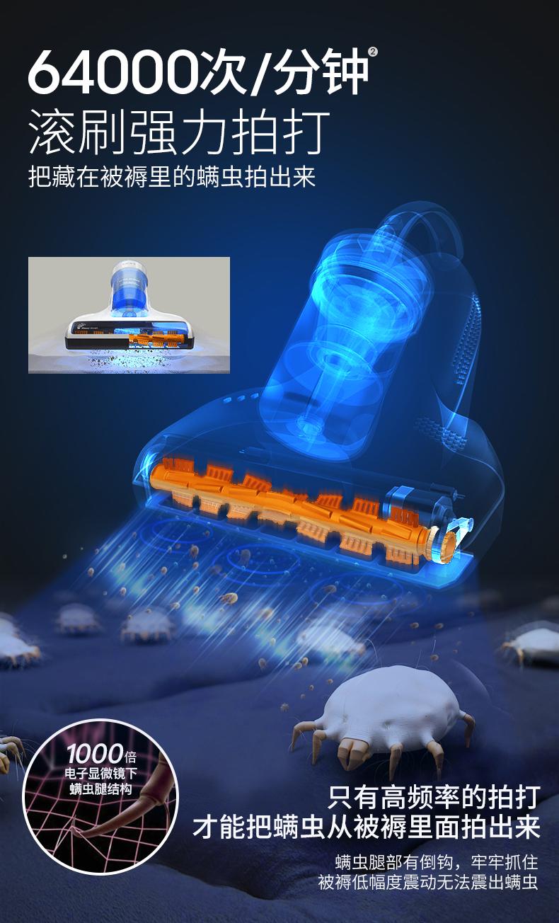 莱克吉米除螨仪家用床上小型去螨神器紫外线杀菌吸尘器莱克详细照片