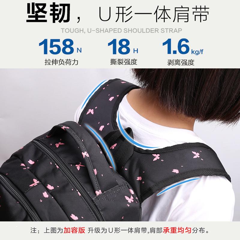 卡拉羊中学生书包简约韩版初中生背包小学生女大容量高中生双肩包