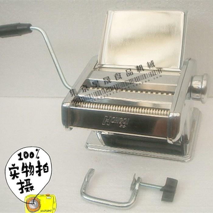 热卖HQ150-1宏企切面王面条机饺子皮机压面机买一赠一(模具)