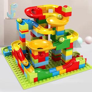 儿童小颗粒滑道积木玩具拼装滑道益智玩具智力开发儿童男女