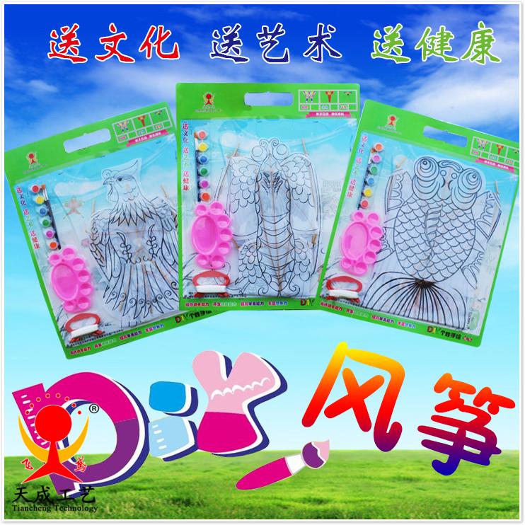 儿童涂鸦 精品包装diy风筝折叠黑线空白教学风筝亲子风筝