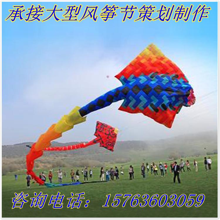 户外室内潍坊风筝展示展览风筝潍坊风筝节承办放飞布展道具