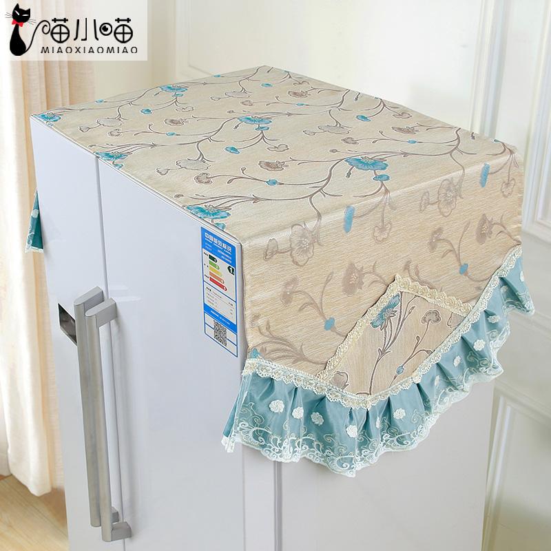 美的双门冰箱套防尘罩对开门冰箱盖巾布艺洗衣机三开门大冰箱盖布