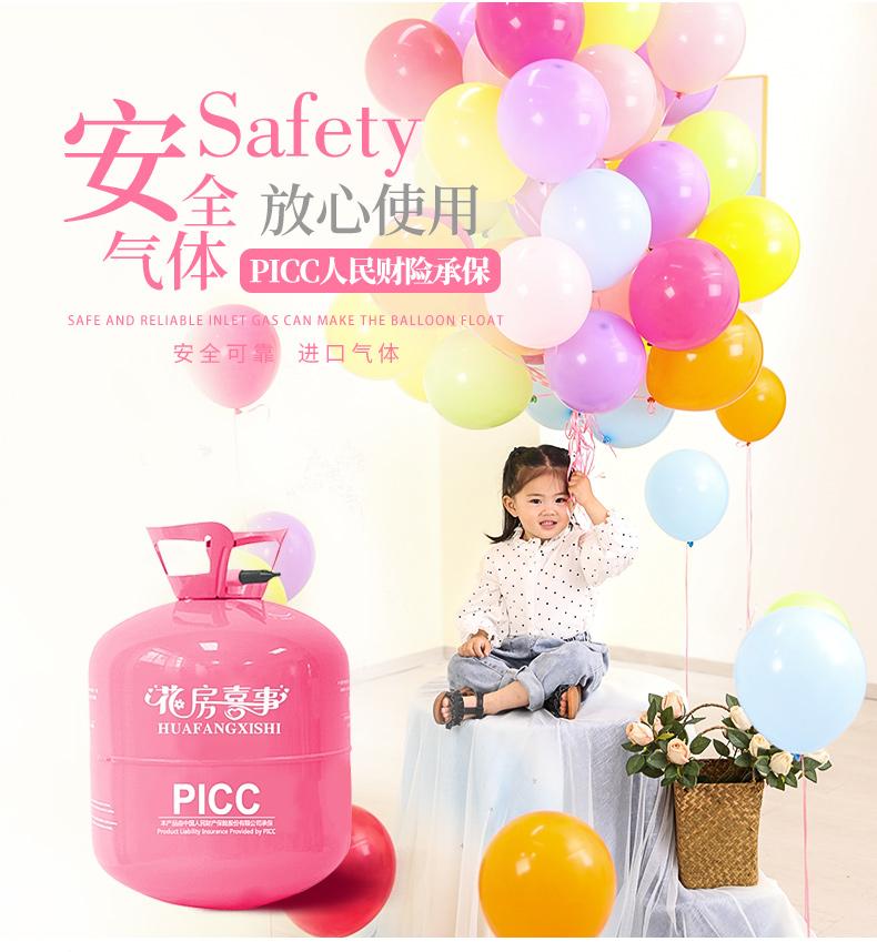 氦气罐小瓶生日气球家用充气打气筒氦气罐大罐婚房装饰空飘球详细照片
