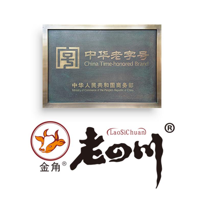 老四川&渝冬来 麻辣牛肉干 100g 图1