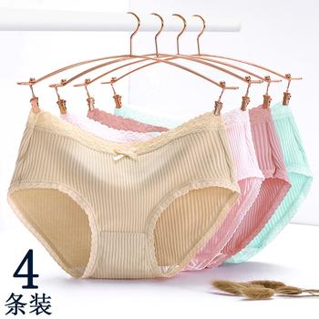 4条装少女日系螺纹蕾丝性感纯棉内裤