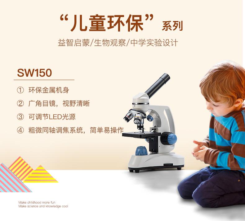 SW150-790_08.jpg