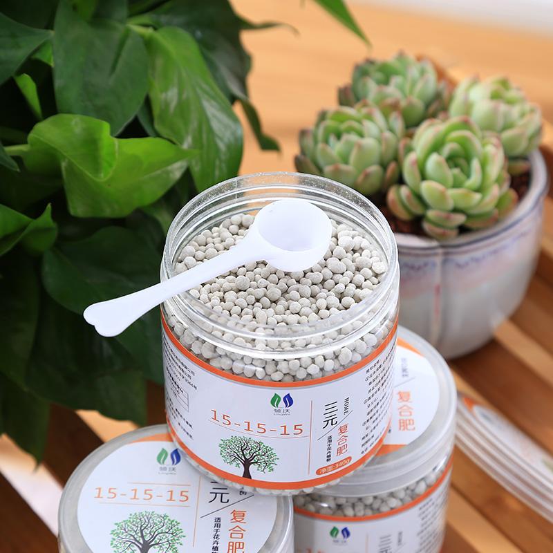 复合肥花肥料盆栽家用通用型养花蔬菜氮磷钾三元化肥缓释有机家用