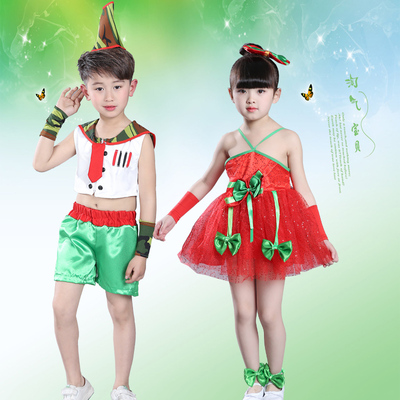Jazz Dance Costume sequins costume boys and girls kindergarten Dance Costume Jazz modern dance chorus Costume