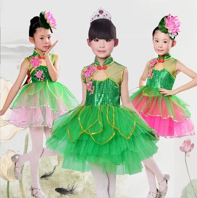 Jazz Dance Costume performance dress chorus dress Jasmine lotus elegant dance princess skirt children Pengpeng gauze skirt