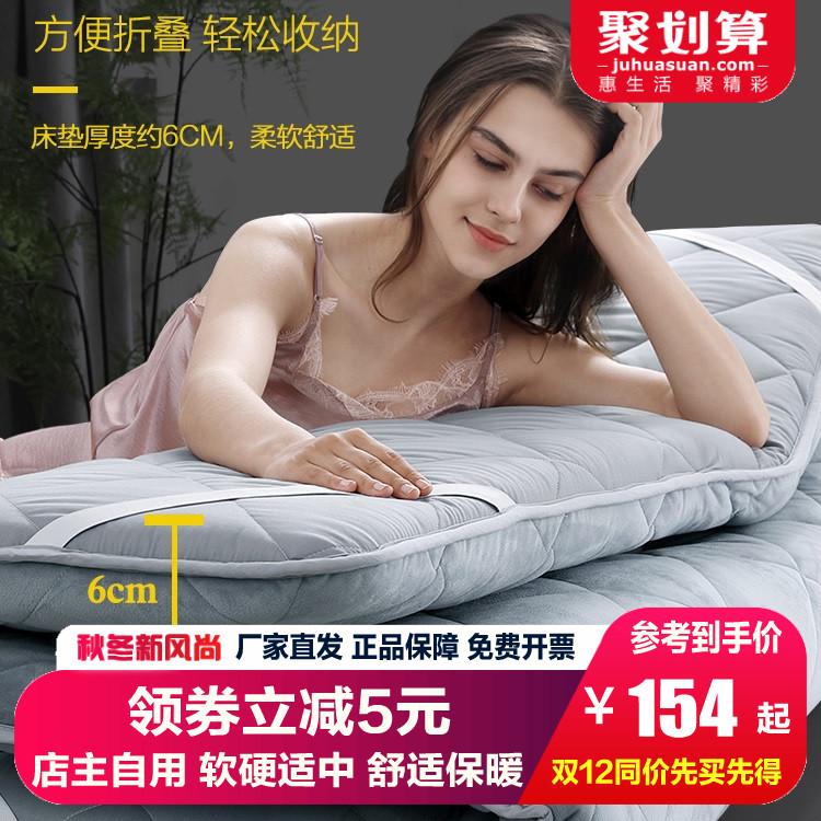 水星家纺正品床褥子乐肤绒加厚床垫6cm冬季保暖垫被1.8米1.5m软垫