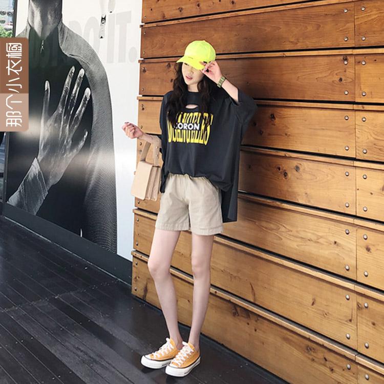 现韩国代购女装2019夏季新款韩版米色松紧高腰阔腿宽松休闲短裤NJ