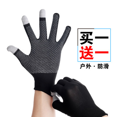 Sun protection gloves summer thin section short outdoor mountaineering non-slip breathable driving cycling men and women touch screen ride