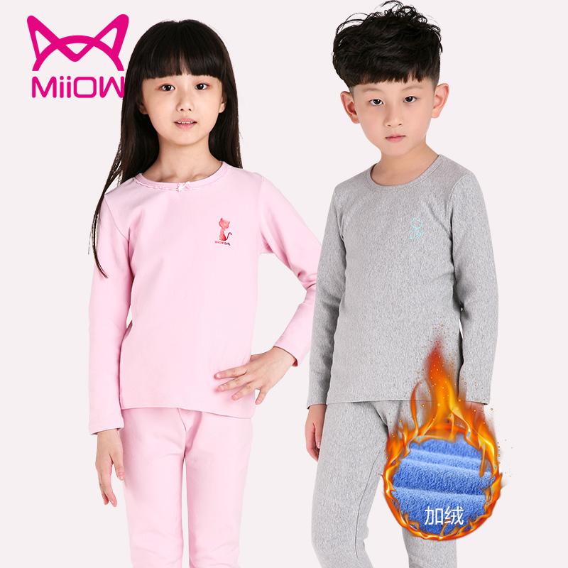 猫人 中大儿童内衣套装 天猫优惠券折后¥39包邮(¥69-30)男、女童110~160码多色可选