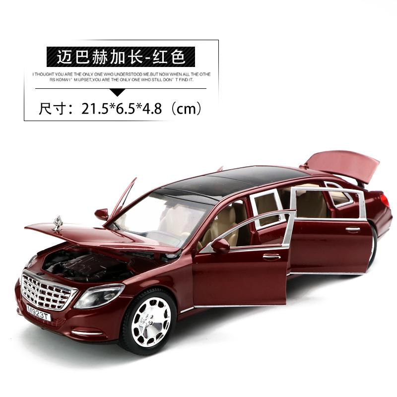 Цвет: Майбах S600 в-красный