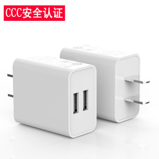 5v2a1a multi-port dual-port dual usb mobile phone plug charger mobile phone tablet universal fast charging head