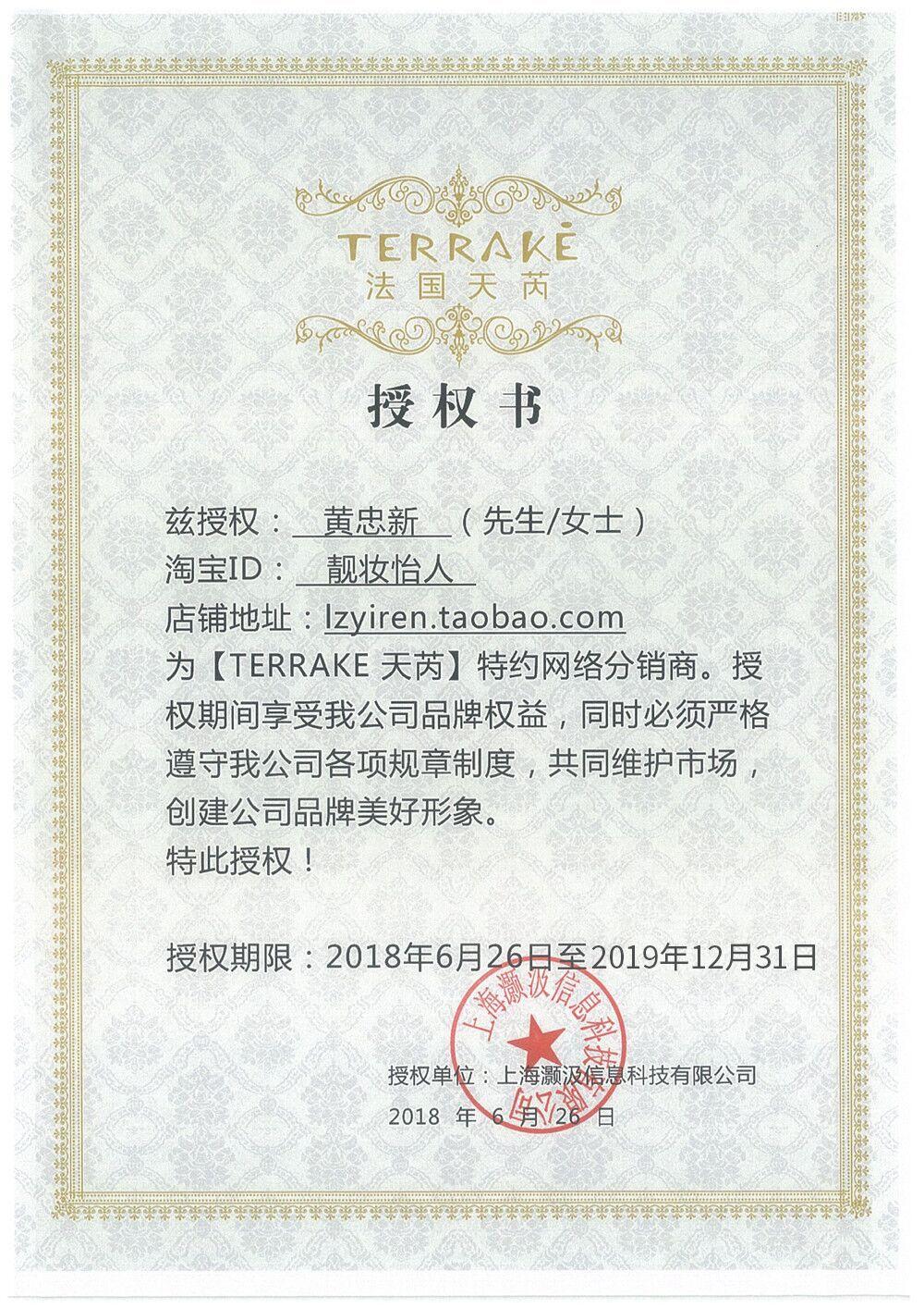 Terrake  B.L.C