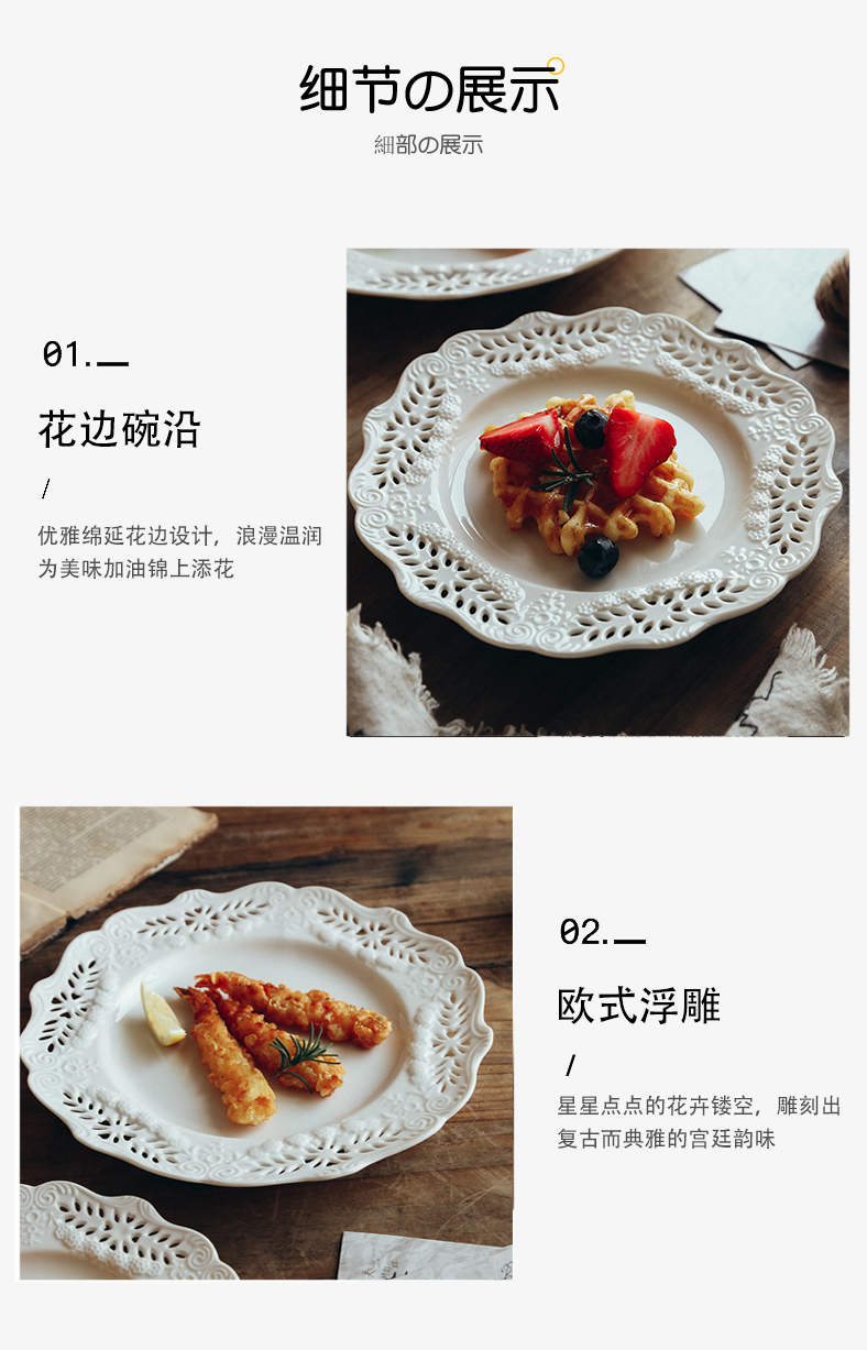 Carve patterns or designs on woodwork Nordic flowers snack plate of French heavy cream white ceramic plate scales plate of fruit and vegetable dish