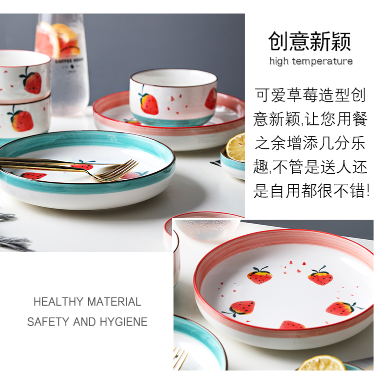 Lovely strawberry dishes suit household ceramics tableware box plate one bowl of creative food lovers web celebrity to use chopsticks