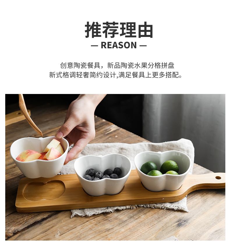 Snacks Japanese creative disc ceramic bamboo dried fruit tray snack tray of candy box frame plate sauce bowl suit