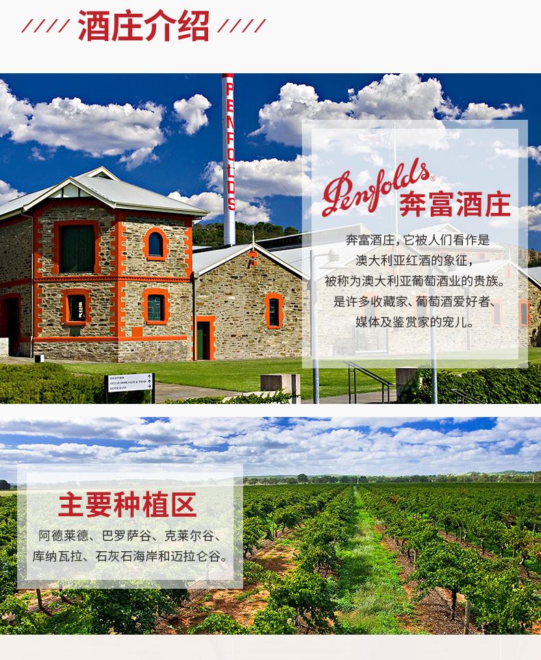 澳洲原瓶进口官方奔富红酒蔻/寇兰山赤霞珠干红葡萄酒整箱6支木塞
