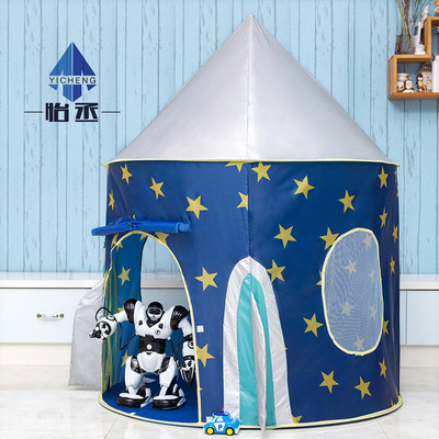 Children's rocket tent game star boy girl indoor and outdoor empty castle kindergarten family small house