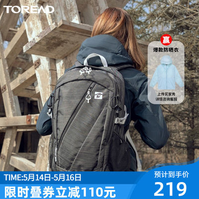Pathfinder outdoor mountaineering bag male massive light hike backpack female 30 liters anti-pump outdoor