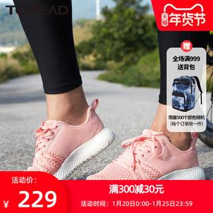 Исследовать дорога человек обувь casual обувь женская официальный сайт флагманский магазин на открытом воздухе легкий воздухопроницаемый сильный здоровый идти обувной медленно пробег обувной спортивной обуви