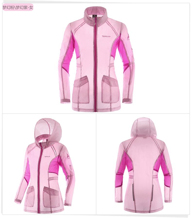 探路者夏款户外女式旅行防紫外线UPF40+防晒衣皮肤风衣TAEE82810 15