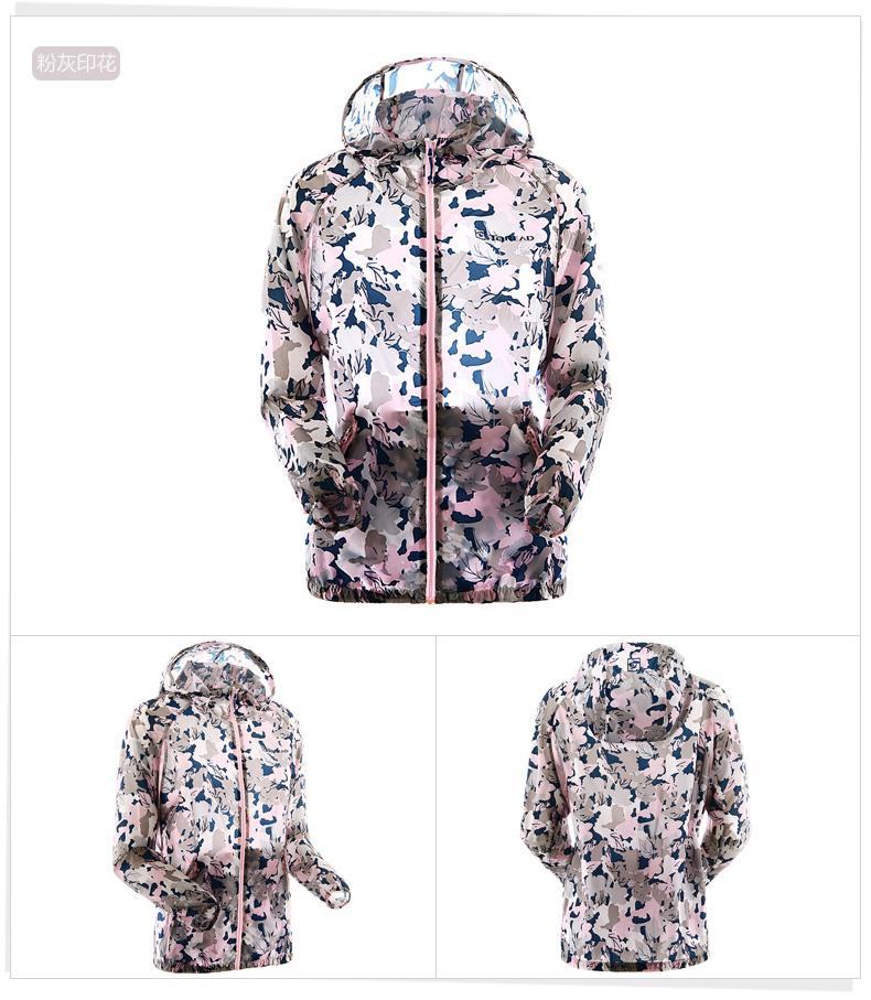 探路者夏季户外可收纳女款时尚印花透气皮肤风衣外套KAEE82309 13