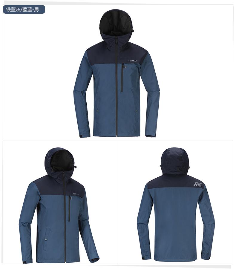 探路者秋季户外男式TIEF单层旅行风雨衣冲锋衣 18