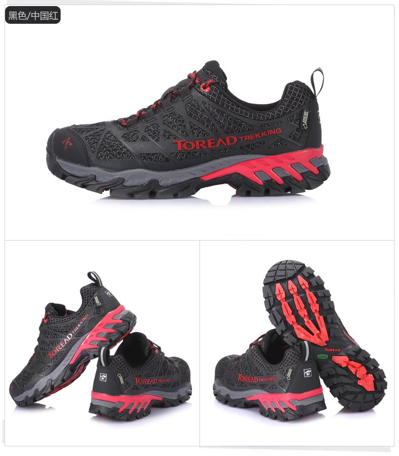 探路者2016春夏新款户外男式GORE-TEX防水徒步鞋 7