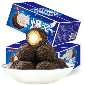 【不多言】爆浆曲奇小丸子夹心饼干巧克力