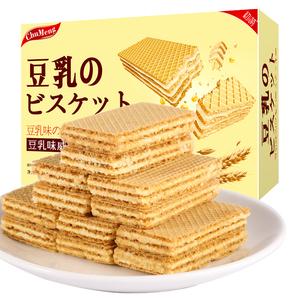 日本风味豆乳威化饼干夹心低代餐卡非进口小零食丽脂奶酪芝士盒装