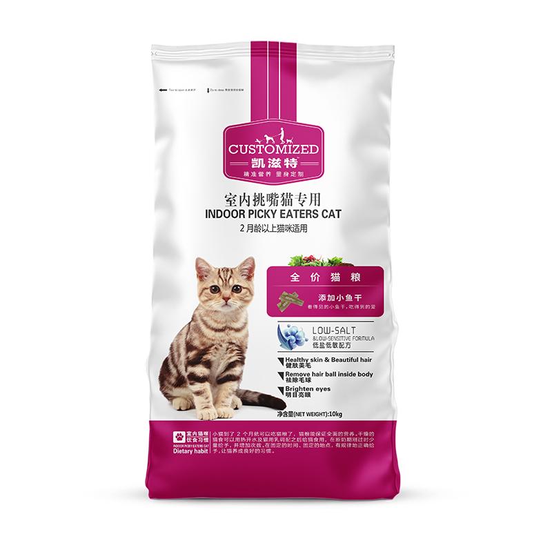 麦富迪凯滋特成猫粮10kg增肥发腮去毛球全价猫粮宠物挑食猫咪20斤
