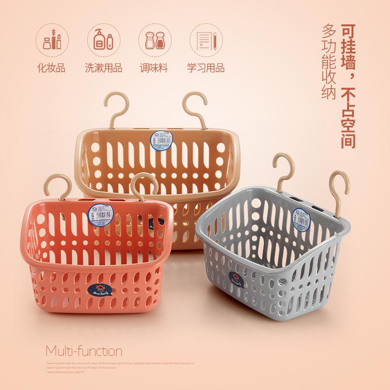 挂钩收纳篮小浴室挂篮筐厨房卫生间塑料澡篮子收纳筐壁挂式置物篮