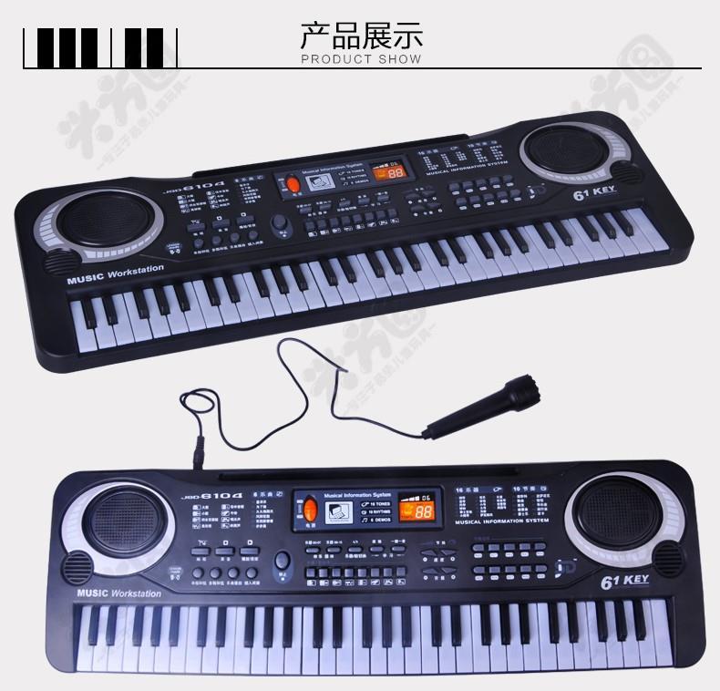 嘉士达女孩电子琴钢琴带麦克风儿童玩具初学音乐宝宝1-3-8岁小孩