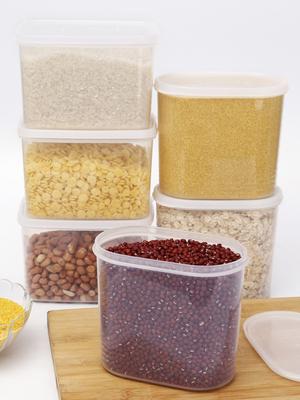 日本进口厨房五谷杂粮储物罐家用塑料食品保鲜收纳盒坚果密封罐子