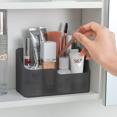 Storage cosmetic finishing box net red shelf bathroom dressing table desktop red skin care product batch box