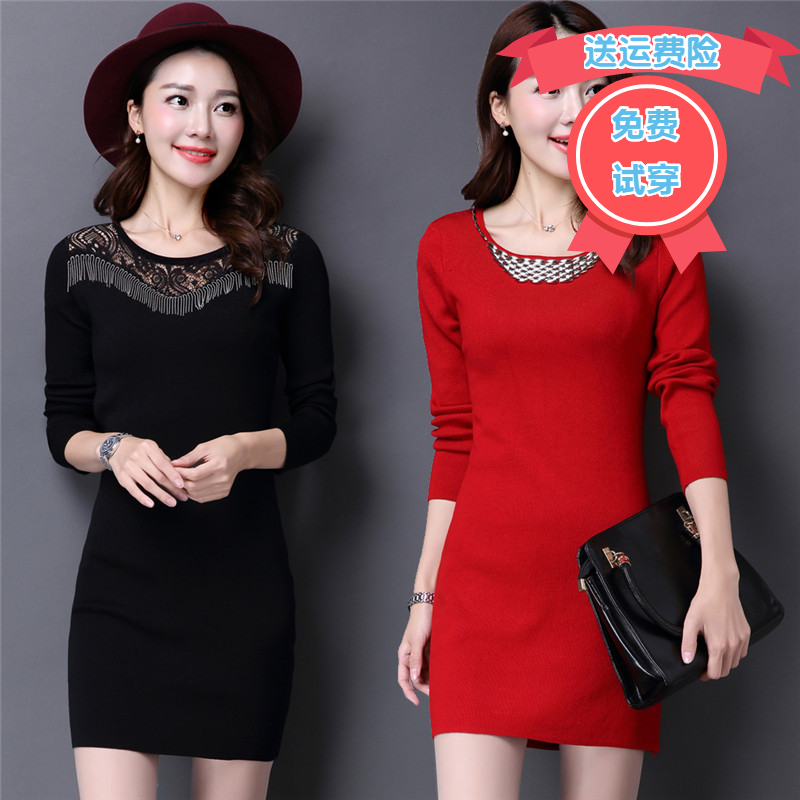 Brand 2016 autumn and winter new knit bottoming shirt women long-sleeved pullover sweater long round neck slim sweater skirt
