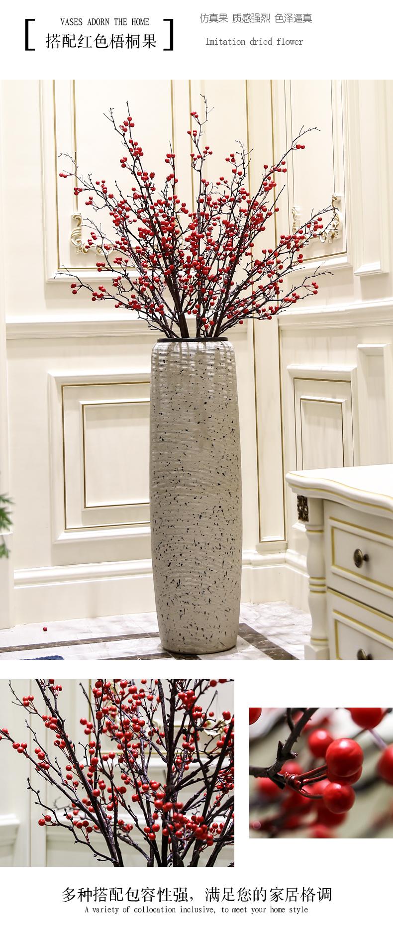 现代简约落地陶瓷大号花瓶干花插花装饰摆件家居客厅欧式创意花器