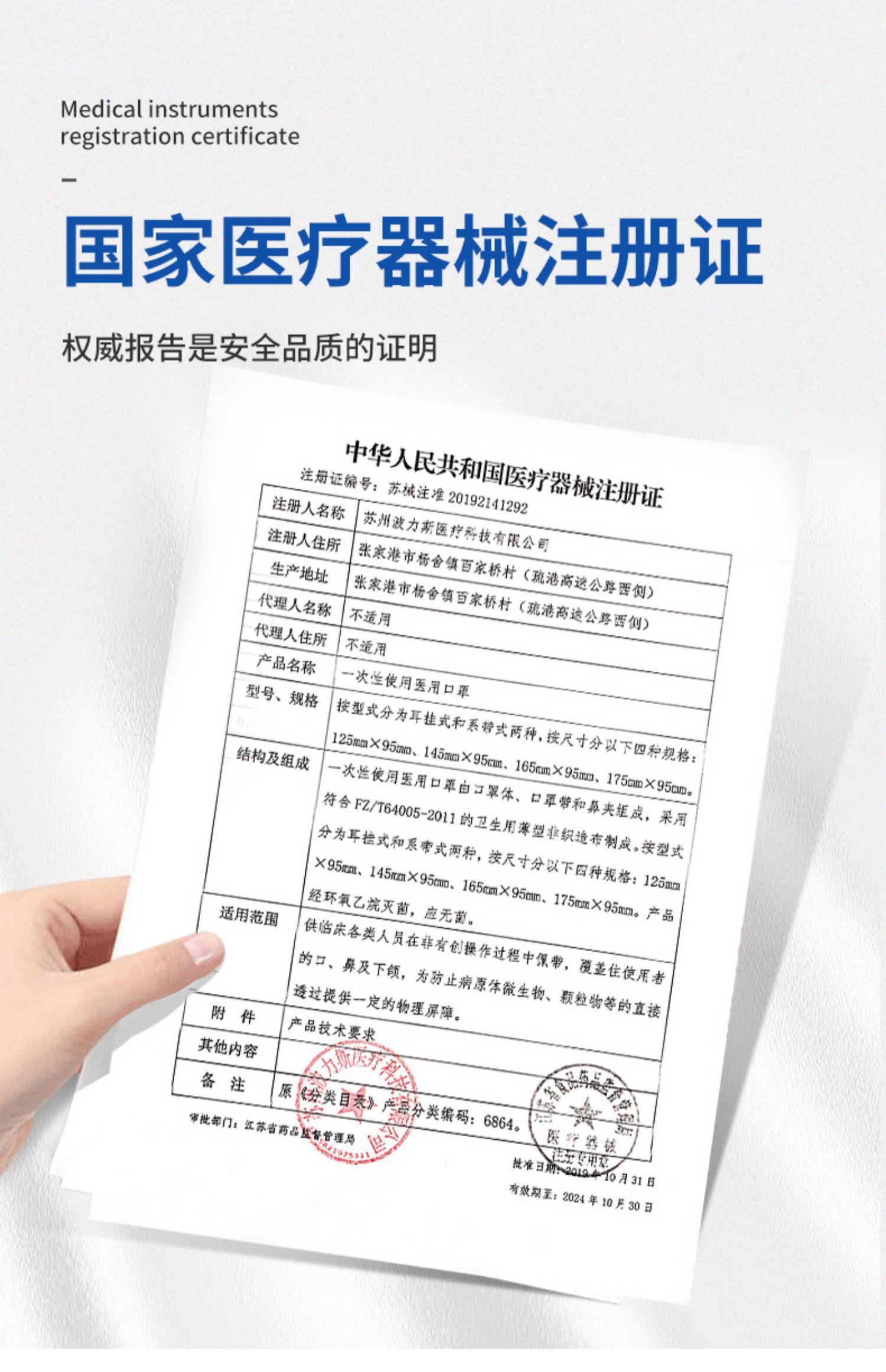 【晟晨】成人儿童三层灭菌医用口罩50只