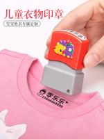 Наклейки с названиями детских садов детские Название вышивки школьной формы слово Наклейка печать водонепроницаемый Не шить детские Пользовательские ткани