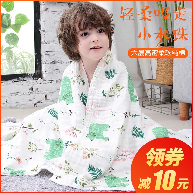 婴儿纯棉婴儿密度高纱布6层宝宝抱被浴巾吸水超柔洗澡新生儿盖毯
